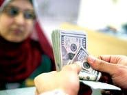 فيتش: ضعف الجنيه يعرض البنوك المصرية للخطر
