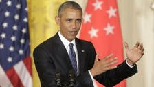 Obama makes last push for Asia trade deal