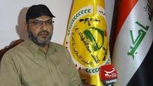عراق : پاپولر موبیلائزیشن کمانڈر کا ولایت فقیہہ کی پیروی کا اعتراف