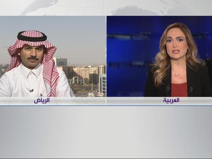 مؤشر السعودية يخسر 9.7% هذا العام ويغلق عند 6237 نقطة