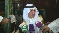 فهد بن سلطان يؤكد: كأس تبوك ستقام سنوياً