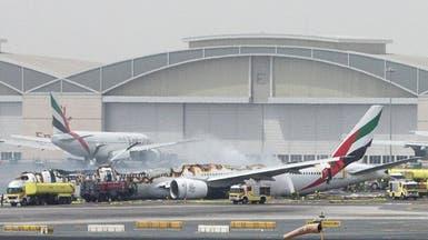 """تقرير: حادث طائرة """"الإمارات"""" نتج عن ارتطامها بالمدرج"""