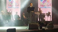 وائل جسار يغني من ألبومه الجديد في بيروت
