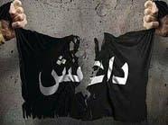 العراق.. أول حكم إعدام على مواطنة أوروبية التحقت بداعش