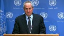 الأمم المتحدة: موسكو وواشنطن تبحثان مصير سوريا