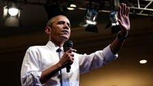 امریکا کی ایران کو 40 کروڑ ڈالرز تاوان کے طور پردینے کی تردید