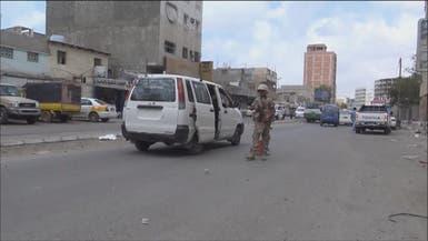 """اليمن.. برنامج أممي لجعل عدن نموذجاً """"أمنياً"""""""