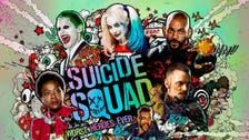 'Suicide Squad' fans petition to shut website after rotten reviews
