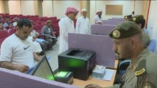 شاہ سلمان کے حکم پر 5 لاکھ یمنیوں کا اقامہ اور پاسپورٹ