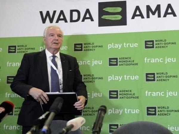 """""""وادا"""" تنتقد غياب فحوصات البرازيليين في الأولمبياد"""