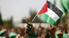 Israeli bill to ban Palestine flag