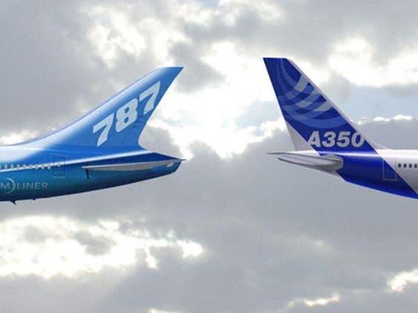 إيرباص وبوينغ تقتربان من صناعة طائرة طويلة المدى