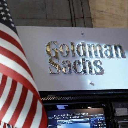 """تزايد الطلب يدفع """"غولدمان ساكس"""" إلى إعادة التداول في العملات الرقمية"""