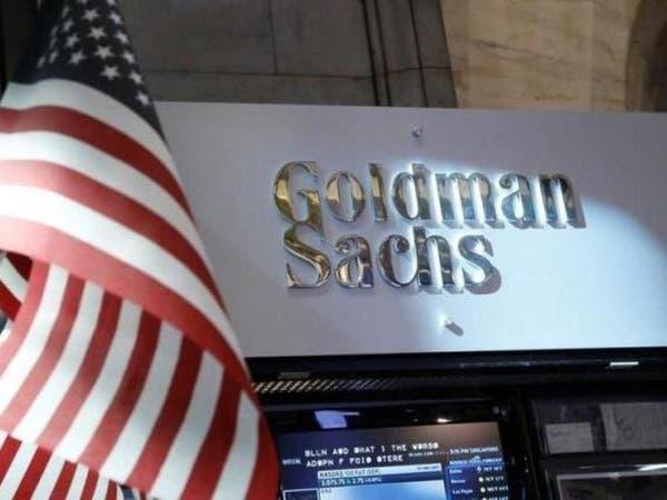"""جولدمان ساكس: طريق الانتعاش الاقتصادي """"صعب"""""""