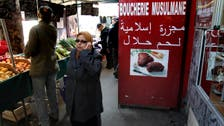 French authorities to halal store: sell pork, alcohol or face closure