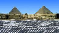 مصر.. تنظيم جديد لإنتاج الطاقة الشمسية يلقى اعتراضاً من الشركات