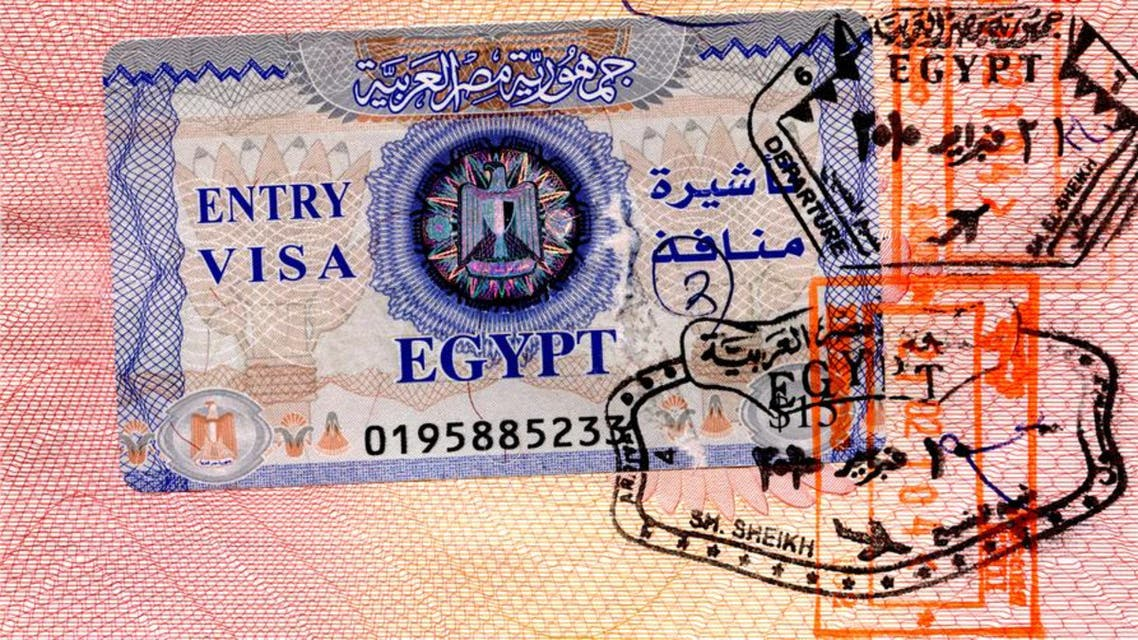 The draft law has triggered sharp divisions in the House of Representatives and among analysts, with speculation over whether Egypt is out of solutions for its economic crisis. (Shutterstock)