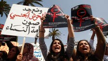 Moroccan teen sets herself on fire after her rape suspects released