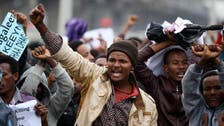 Ethiopia's security forces use tear gas to disperse protests: witness