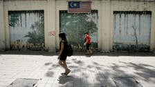 Retrial set for Malaysia rape-marriage case: lawyer