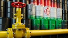 وكالة: اقتراح بكبح إنتاج نفط إيران عند 3.92 مليون ب/ي