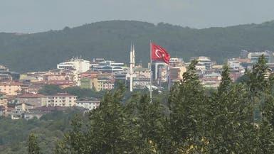 تركيا تخفض توقعاتها لنموها الاقتصادي بـ3.2%