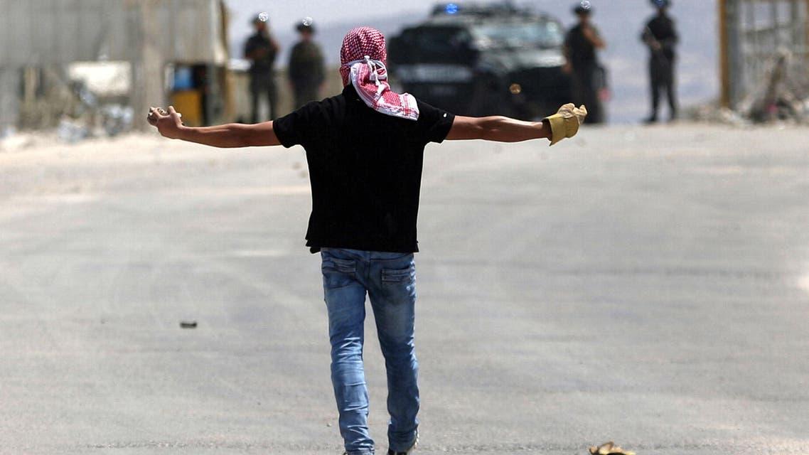 palestinians reuters