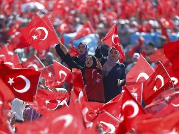 تركيا تسرح 27 ألفا من قطاع التعليم بعد محاولة الانقلاب