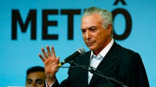Brazil's Temer 'asked corrupt tycoon for financial aid'