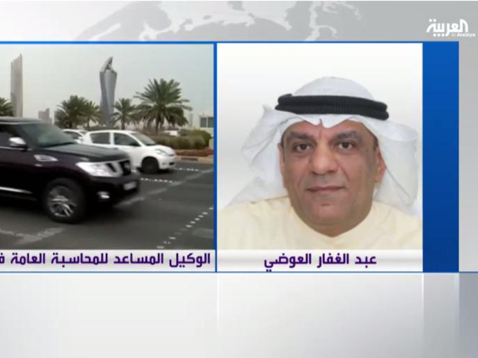 الكويت تتوقع توفير 400 مليون دولار من رفع البنزين