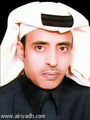 الناقد عبدالرحمن الناصر