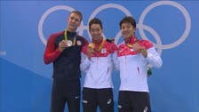 Rio 2016: World records broken in Olympic pool