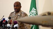 حوثی ملیشیا کو اپنے جنگجوؤں کو غیر مسلح کرنا ہوگا: سعودی عرب
