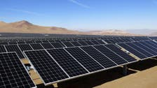 Egypt's solar power upset clouds investors' outlook