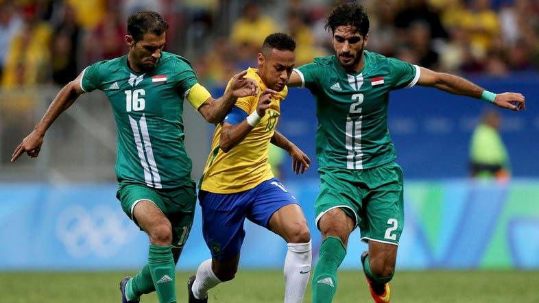 Boos for Brazil after host nation draws Iraq - Al Arabiya English