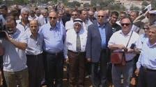 قناصل أوروبيون يتضامنون مع فلسطينيين بعد هدم منازلهم