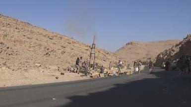 اليمن.. الجيش الوطني يسيطر على جبل بحر شرق جبهة نهم