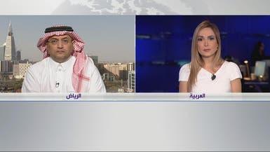 سوق الأسهم السعودية تغلق فوق 6300 نقطة