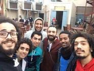 """مصر.. تجديد حبس فريق فني """"حرّض على نظام الحكم"""""""