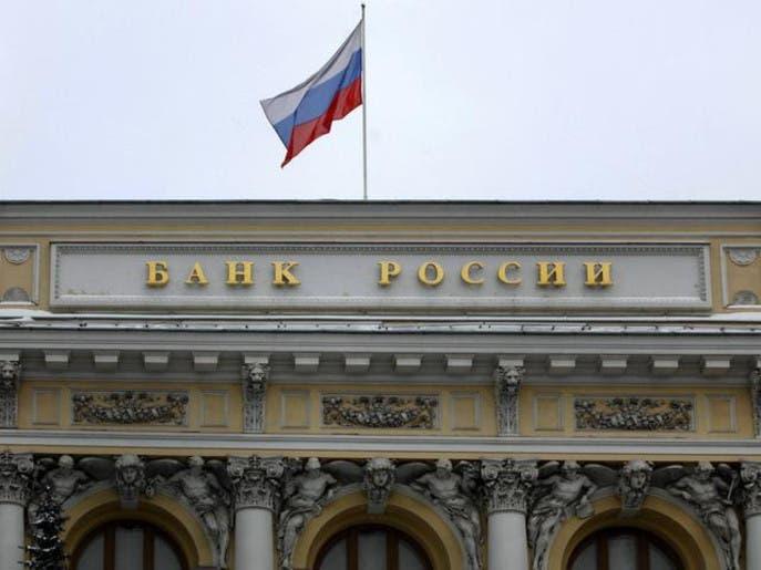 بانکهای روسی و چینی به ایرانیها خدمات نمیدهند