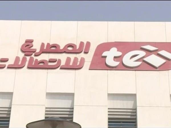 بكم ستبيع مصر رخص اتصالات الجيل الرابع للشركات؟