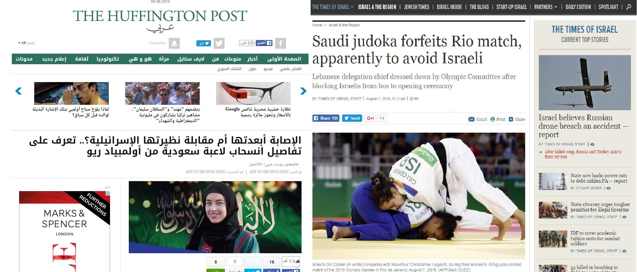 (Huffington Post Arabic/Times of Israel)