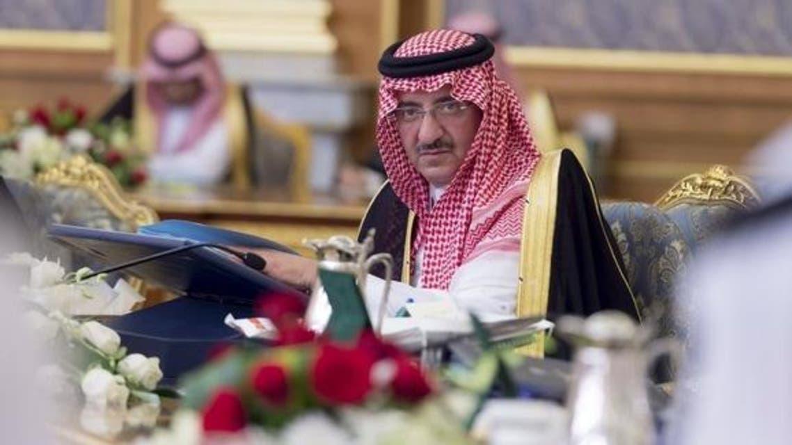الأمير محمد بن نايف بن عبدالعزيز آل سعود