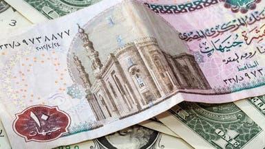 لماذا لا تخفض مصر أسعار الفائدة البنكية؟