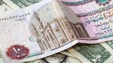 مصر ترفع حد الإعفاء من ضريبة الدخل لـ 7200 جنيه