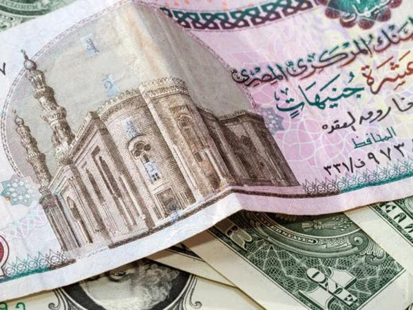 اقتصاديون: مصر ستجني ثمار القرارات المالية الصعبة