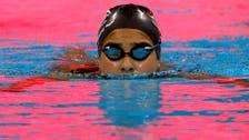 Twitter reacts to Syrian refugee swimmer Yusra Mardini's heat win