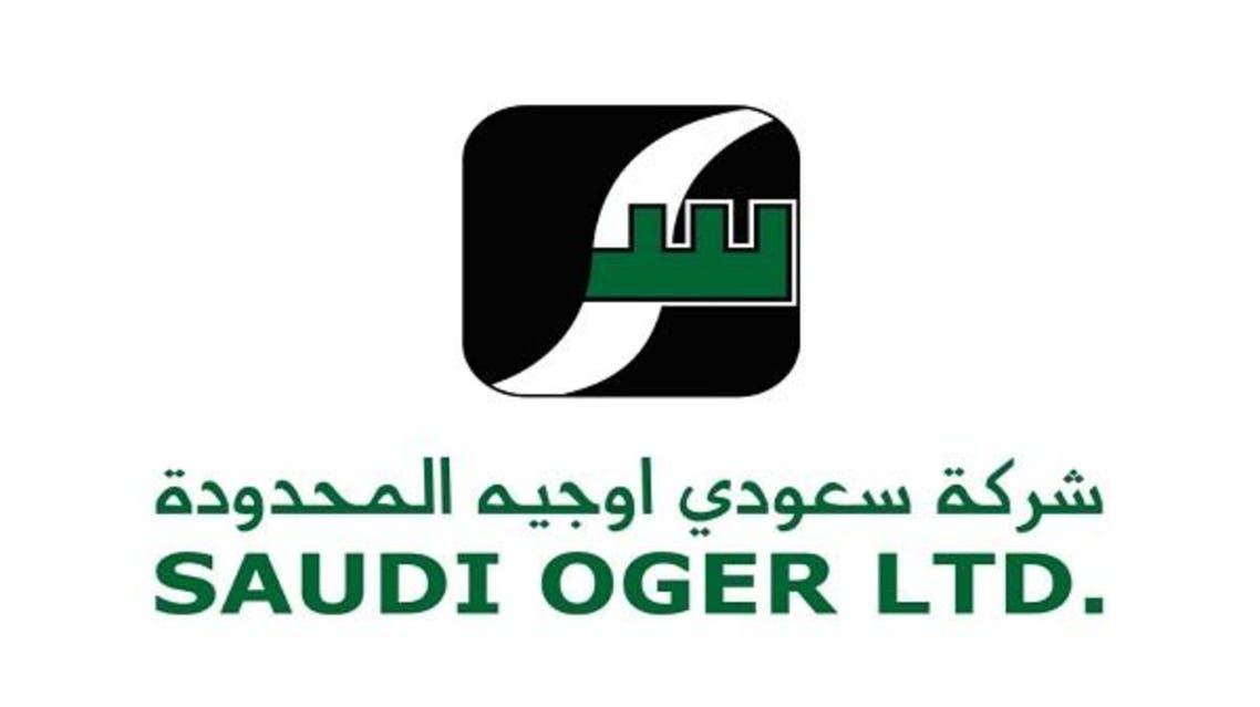 شركة سعودي أوجيه