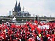 ساسة ألمان قلقون من تأثير أنقرة على الأتراك في ألمانيا