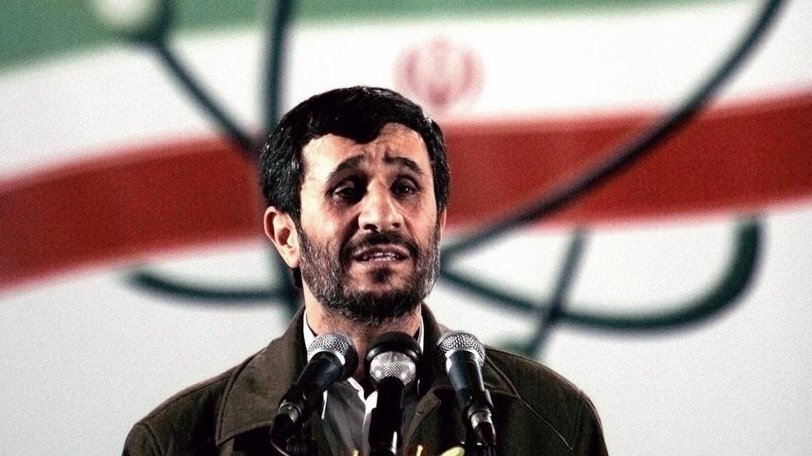 Mahmoud Ahmadinejad (AP)